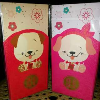 Super Cute Mediacorp Agogo Ameimei Red Packet Angbao Hongbao Osim 2018 Dog Year with Free Mail