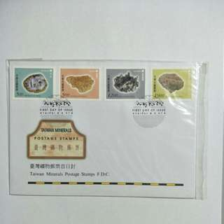 Taiwan FDC Minerals