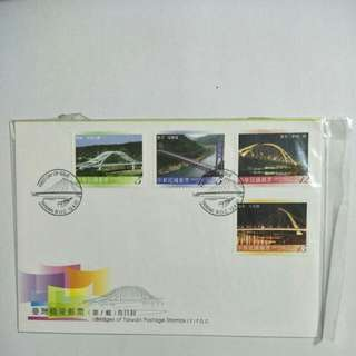 Taiwan FDC Bridges
