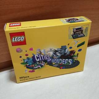 LEGO Limited Edition 限量版