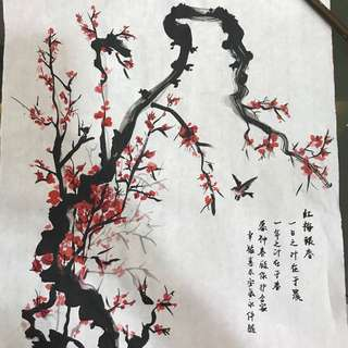Cherry Blossom Chinese brush painting
