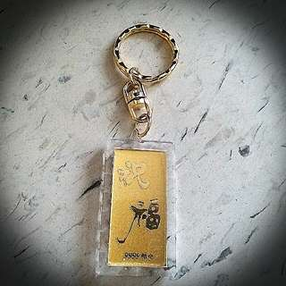 中國旅行社9999純金匙扣  China Travel Serivice Gold Key Chain