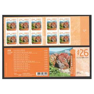 HONG KONG CHINA 2018 LANDSCAPE GLOBAL GEOPARK $2.60 MA SHI CHAU BOOKLET PANE OF 10 STAMPS IN MINT MNH UNUSED CONDITION