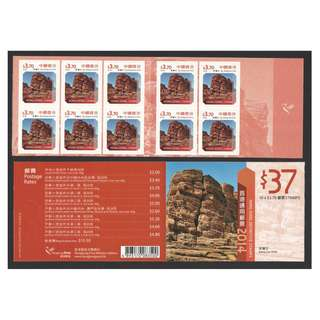HONG KONG CHINA 2018 LANDSCAPE GLOBAL GEOPARK $3.70 KANG LAU SHEK BOOKLET PANE OF 10 STAMPS IN MINT MNH UNUSED CONDITION