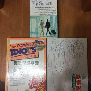 中英文書 可散買 10蚊一本