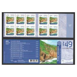 HONG KONG CHINA 2018 LANDSCAPE GLOBAL GEOPARK $4.90 FA SHAN BOOKLET PANE OF 10 STAMPS IN MINT MNH UNUSED CONDITION