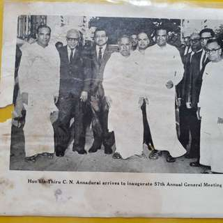 C. N. Annadurai - Former Tamil Nadu ( india ) Cheif Minister , Leader of D,M,K , Photo Print Vintage