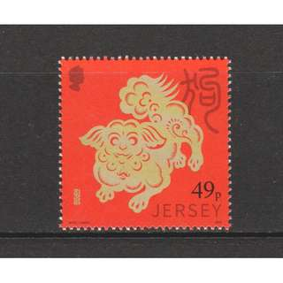 JERSEY 2018 LUNAR NEW YEAR OF DOG ZODIAC COMP. SET OF 1 STAMP IN MINT MNH UNUSED CONDITION