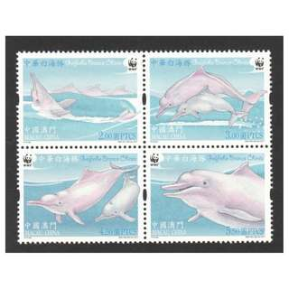 MACAU CHINA 2017 CHINESE WHITE DOLPHINS WWF BLOCK COMP. SET OF 4 STAMPS IN MINT MNH UNUSED CONDITION
