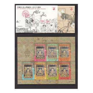 MACAU CHINA 2017 SPECIMEN COMP. YEAR SET WITH RED CANCELS OF 51 STAMPS & 9 SOUVENIR SHEETS NOT FOR SALES ITEM