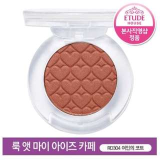 Etude House Look at My Eyes Cafe RD304