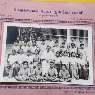 SEVASRAMAM, Thiruvannamalai , Tamil Nadu , India - 1965 - vintage Class Group Photo.