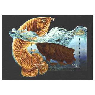 MALAYSIA 2018 ORNAMENTAL FISHES (GOLDEN AROWANA) SOUVENIR SHEET OF 1 STAMP IN MINT MNH UNUSED CONDITION