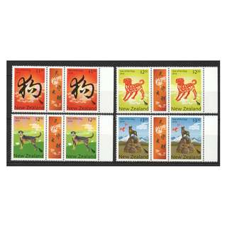 NEW ZEALAND 2018 LUNAR NEW YEAR OF DOG ZODIAC COMP. SET OF 4 GUTTER PAIRS 8 STAMPS IN MINT MNH UNUSED CONDITION