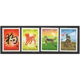 NEW ZEALAND 2018 LUNAR NEW YEAR OF DOG ZODIAC COMP. SET OF 4 STAMPS IN MINT MNH UNUSED CONDITION