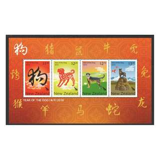 NEW ZEALAND 2018 LUNAR NEW YEAR OF DOG ZODIAC SOUVENIR SHEET OF 4 STAMPS IN MINT MNH UNUSED CONDITION