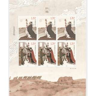 P.R. OF CHINA 2017-24 ZHANG QIAN FAMOUS TRAVELLER & DIPLOMAT MINI PANE PACK OF 6 STAMPS IN MINT MNH UNUSED CONDITION