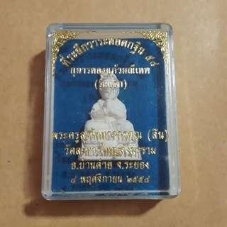 LP Sin kumantong Gumantong Gmt Kmt amulet thai thailand siam lucky kuman
