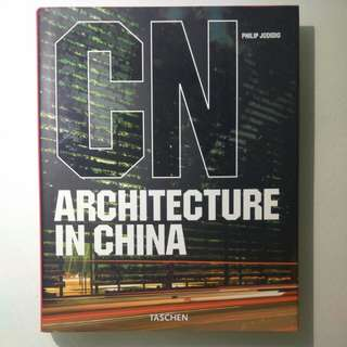 (Book) Architecture in China