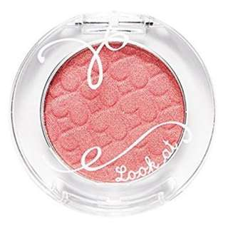 Etude House Look at My Eyes OR208