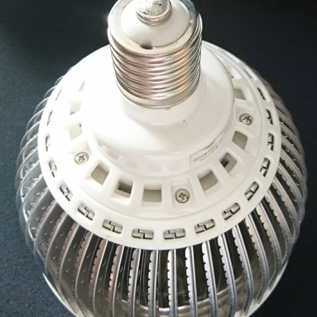 50w low bay LED bulb, E40 base, crazy low price