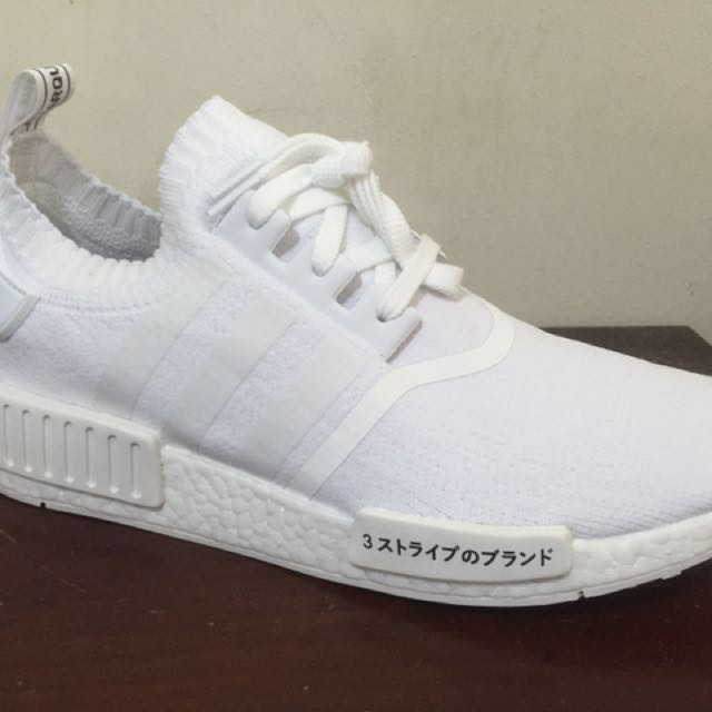 3e02abdd7 Adidas NMD R1 Primeknit Japan Triple White
