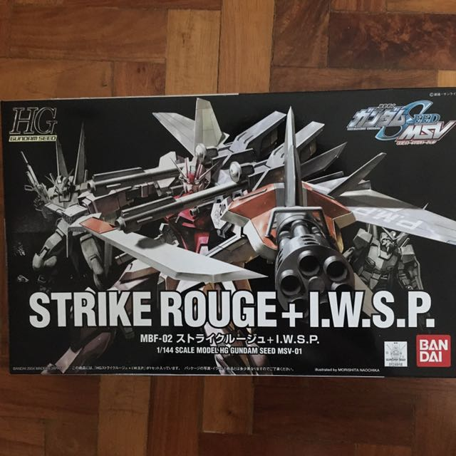 HG Strike Rouge + IWSP