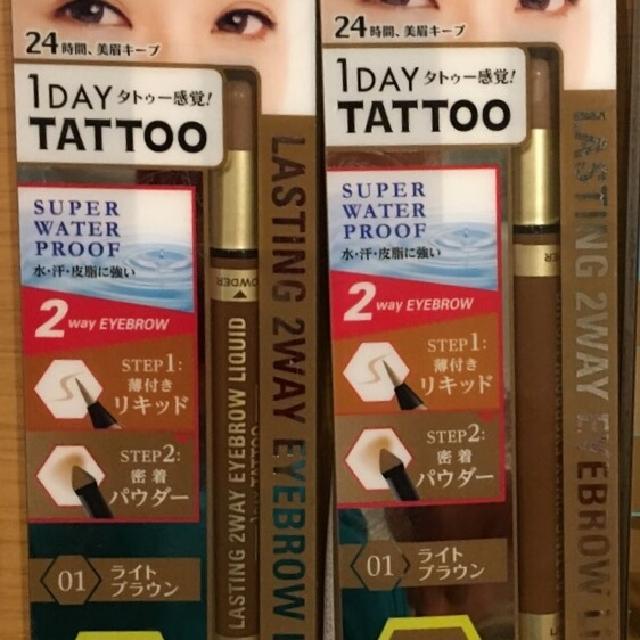 K-Palette Lasting 2-Way Eyebrow Liquid