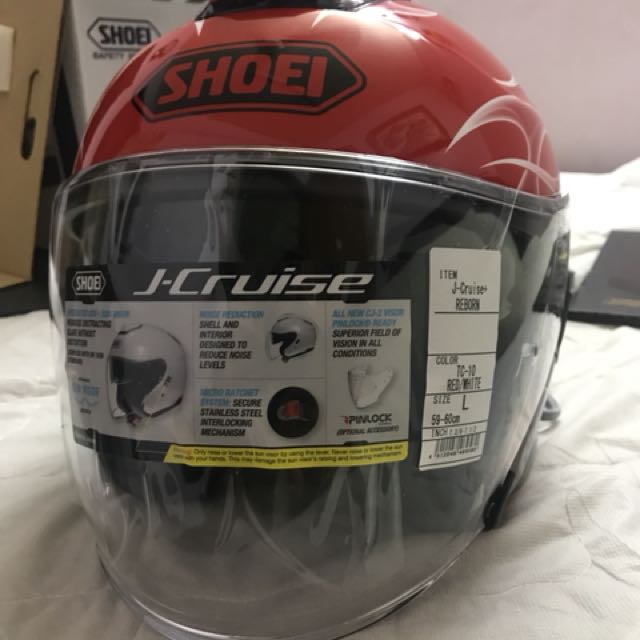 Limited edition shoei reborn