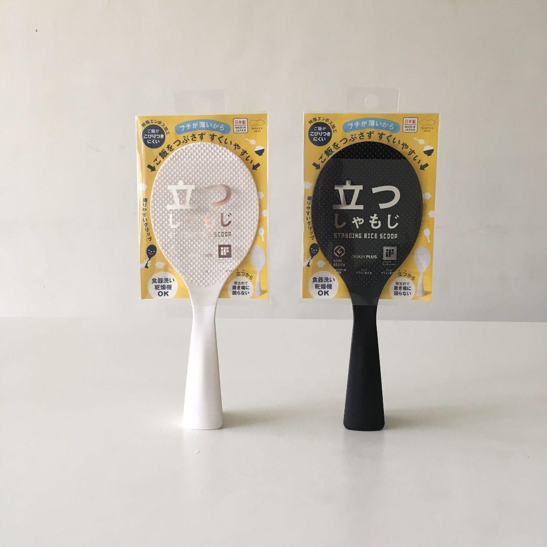 日本MARNA 可立式不沾黏抗菌 飯勺/飯匙/飯杓  黑色白色《日本製》