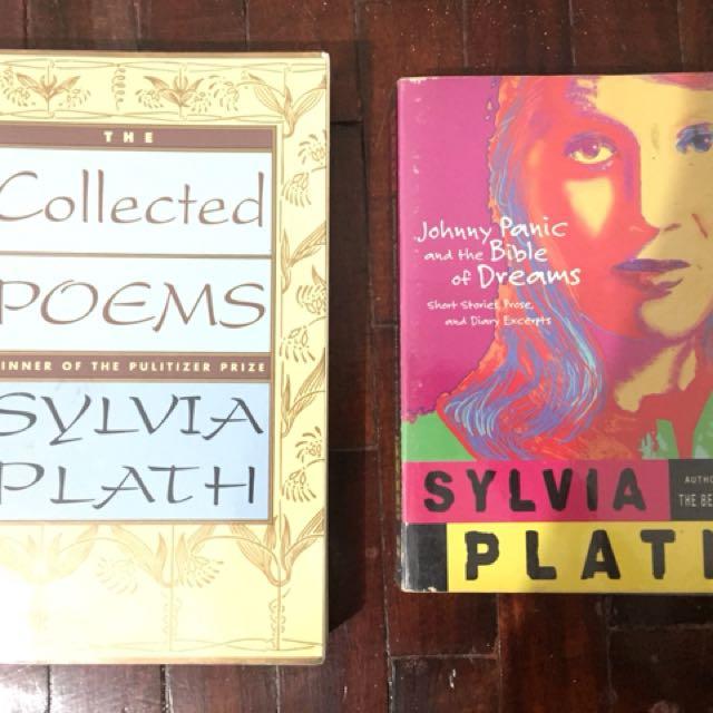 Sylvia Plath Bundle