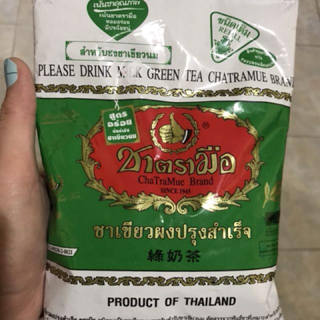 THAI TEA (GREEN)
