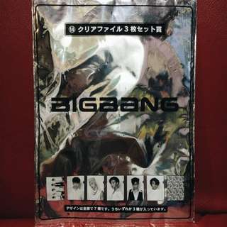 Bigbang & G-dragon File folder
