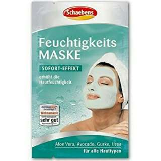 Schaebens masks 德國面膜 Feuchtigkeits Maske (瞬間補水保濕面膜)