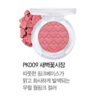 Etude House Look at My Eyes Cafe PK009