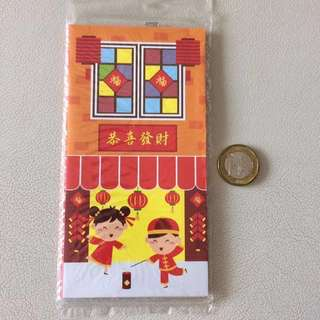 2018 Red Packet (Pics 9 to 12)