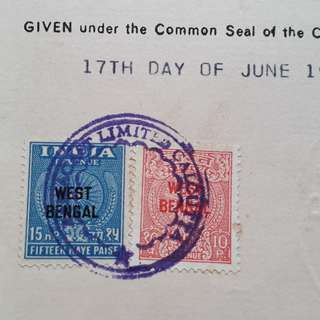RAMCAST -  india 1974 - Share Certificate with Revenue Stamp - WEST BENGAL