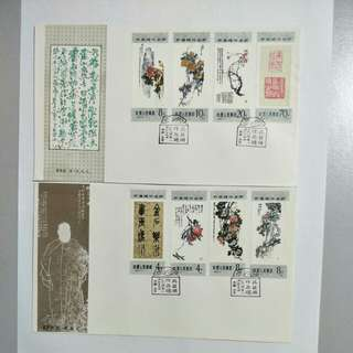 China B-FDC T98 Wu Changshuo