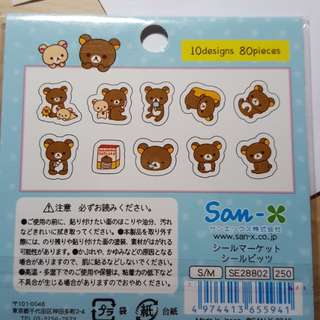 RILAKKUMA 80 PIECE SEAL STICKERS!