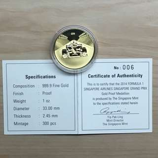 SIA F1 2014 gold coin