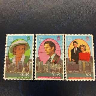1989年皇儲伉儷訪港紀念郵票
