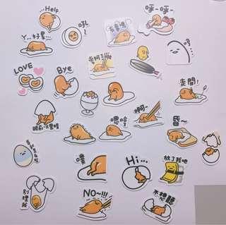 蛋黃哥貼紙❤️