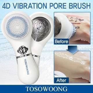 Tosowoong 4D Spin Pore Brush
