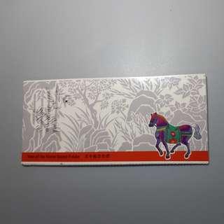 1990年 馬年郵票套摺