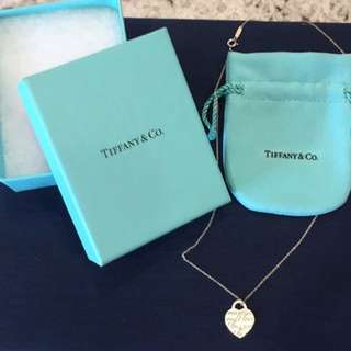 Tiffany & Co. i love you necklace