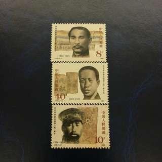 1986年 辛亥革命著名領導人物