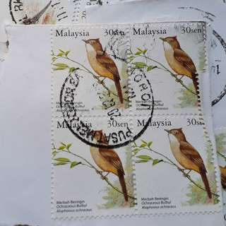 100 STAMPS LOT - MALAYSIA - Randomly Selected - on Paper - Bird Thematic