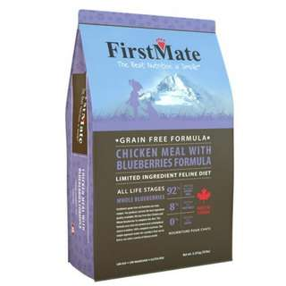Firstmate Cat Dry Food 4.54kg