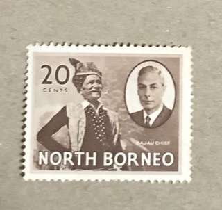 Malay North Borneo 20c stamp Mint Hinged