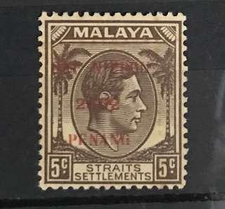 Malaya straits king George VI brown Jap Occ Dai Nippon (toned gum)